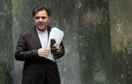 نشر نامه استعفا وزیر راه و شهرسازی(آخوندی)