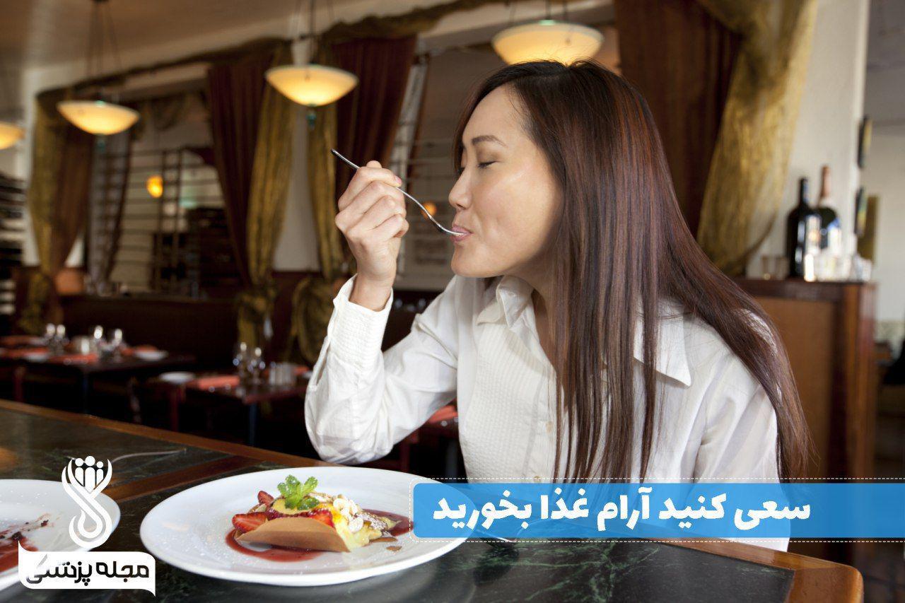 افرادی که آرام غذا میخورند !