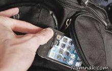 روش ردیابی گوشی سرقت شده با خط همراه اول و ایرانسل چیست